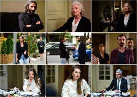 Стамбульская невеста / İstanbullu Gelin 59 серия описание и фото