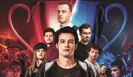 Турецкий фильм: Хорошая игра / Iyi Oyun (2018)