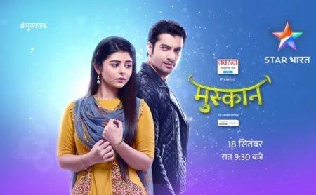 Индийский сериал: Мускан / Muskaan (2018)