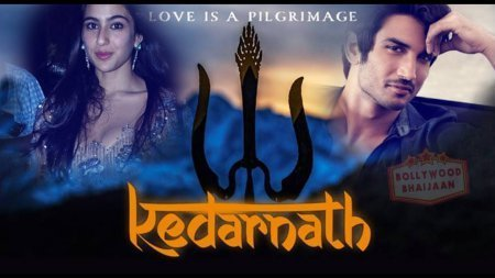 Индийский фильм: Кедарнатх / Kedarnath (2018)
