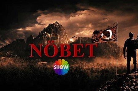 Турецкий сериал: Дежурство / Nobet (2019)