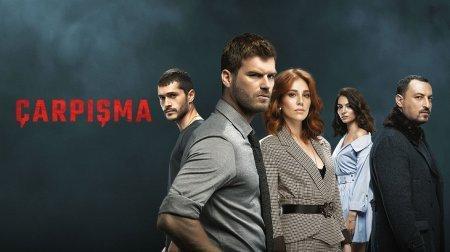 Турецкий сериал: Столкновение / Carpisma (2018)