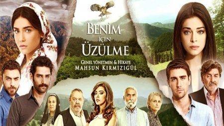 Турецкий сериал: Не волнуйся за меня / Benim Icin Uzulme (2012)