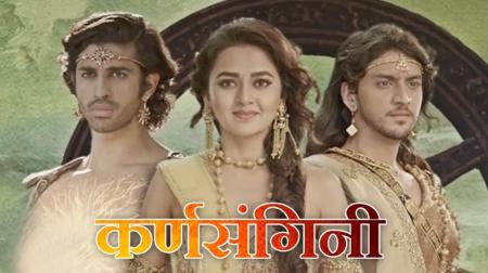 Индийский сериал: Суженная Карны / Karn Sangini (2018)