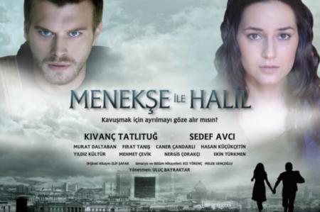Турецкий сериал: Менекше и Халиль / Menekse ile Halil (2007)