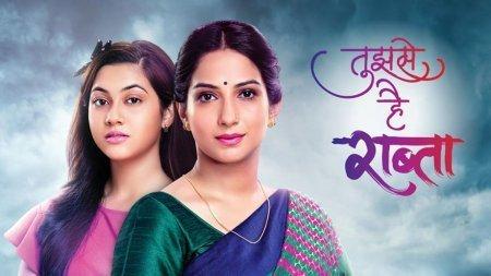 Индийский сериал: В тебе я вижу Бога / Tujhse Hai Raabta (2018)