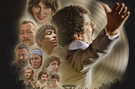 Турецкий фильм: Мюслюм / Muslum (2018)