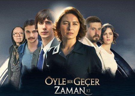 Турецкий сериал: Бесценное время / Oyle Bir Gecer Zaman Ki (2010)