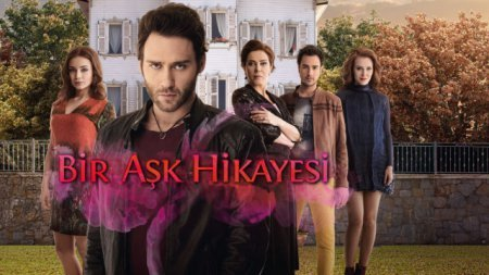 Турецкий сериал: История одной любви / Bir Ask Hikayesi (2013)