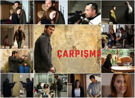 Столкновение / Carpisma – 4 серия, описание и фото
