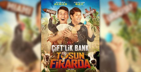 Турецкий фильм: Фермерский банк: Тосун в бегах / Cift'lik bank: Tosun Firarda (2018)
