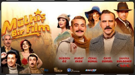Турецкий фильм: Потрясающий фильм / Muthis Bir Film (2016)