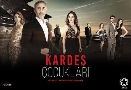 Турецкий сериал: Дети сестер / Kardes Cocuklari (2019)