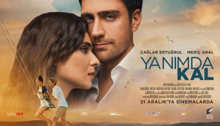 Турецкий фильм: Останься со мной / Yanimda Kal (2018)