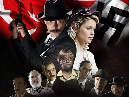 Турецкий фильм: Цицерон / Cicero (2019)
