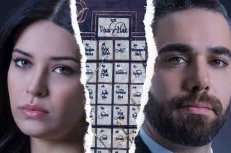 Турецкий сериал: Воссоединение / Vuslat (2019)