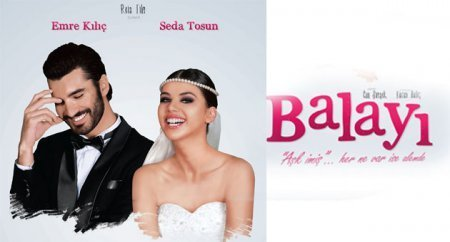 Турецкий фильм: Медовый месяц / Balayi (2014)