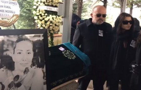 Похороны матери Ханде Эрчел