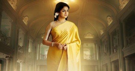 Индийский фильм: Великая актриса / Mahanati (2018)