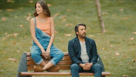 Турецкий фильм: Любовная игра / Ask Oyunu (2014)