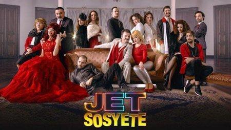 Турецкий сериал: Реактивное общество / Jet Sosyete (2018)