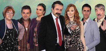 Турецкий сериал: Птица удачи / Salih Kusu (2013)