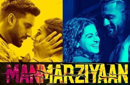 Индийский фильм: Заветные желания / Manmarziyaan (2018)