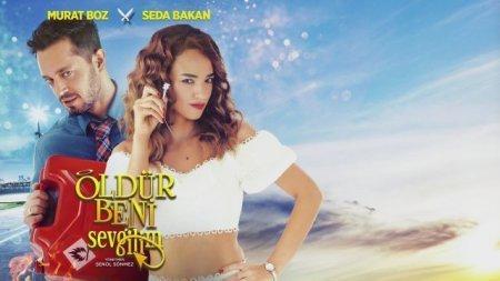 Турецкий фильм: Убей меня, любимый / Oldur Beni Sevgilim (2019)