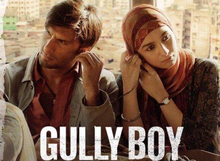 Индийский фильм: Парень из гетто / Gully Boy (2019)