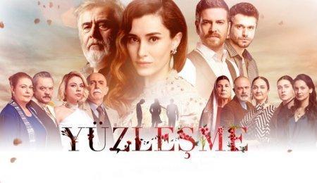 Турецкий сериал: Противостояние / Yuzlesme (2019)