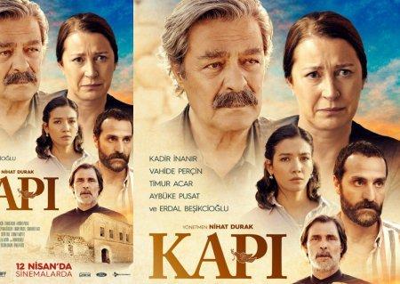Турецкий фильм: Дверь / Kapi (2019)