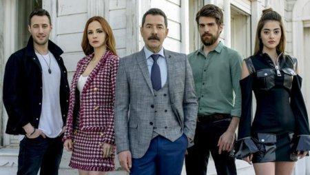 Жестокий Стамбул – знакомство с героями сериала