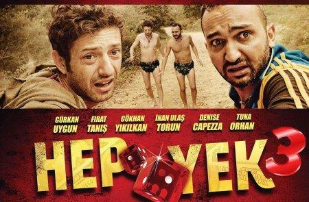 Турецкий фильм: Глаза змеи – 3 / Hep Yek (2019)