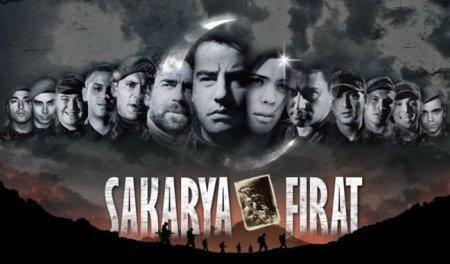 Турецкий сериал: Сакарья-Фырат / Sakarya Firat (2009)