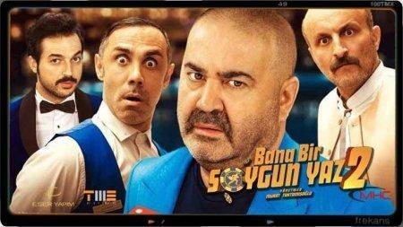 Турецкий фильм: Одно мое летнее ограбление - 2 / Bana Bir Soygun Yaz 2 (2018)
