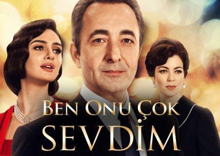 Турецкий сериал: Я его очень любила / Ben Onu Cok Sevdim (2013)