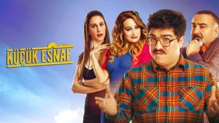 Турецкий фильм: Малый бизнес / Kucuk Esnaf (2016)