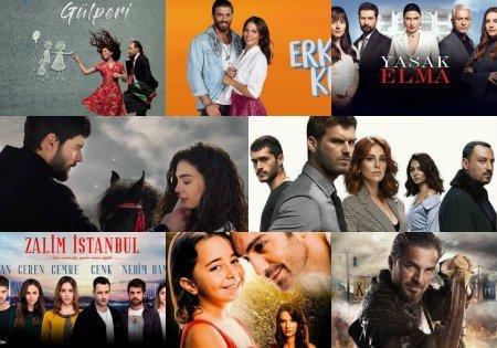 Турецкие сериалы, объявившие о финале