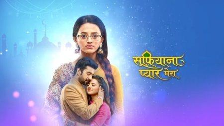 Индийский сериал: Мелодия любви / Sufiyana Pyaar Mera (2019)