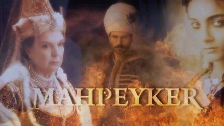 Турецкий фильм: Махмейкер – Кесем Султан / Mahpeyker – Kosem Sultan (2010)