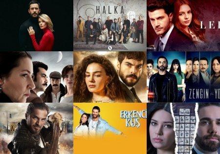 Рейтинги турецких сериалов с 20.05 - 26.05 2019