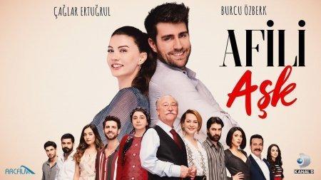 Турецкий сериал: Любовь напоказ / Afili Ask (2019)
