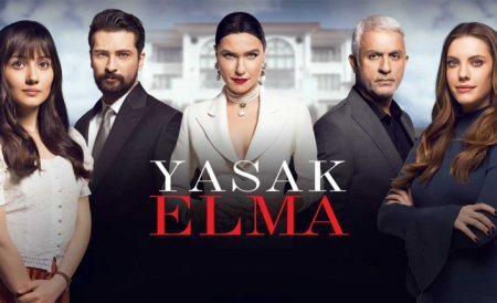 Турецкий сериал: Запретный плод / Yasak Elma (2018)