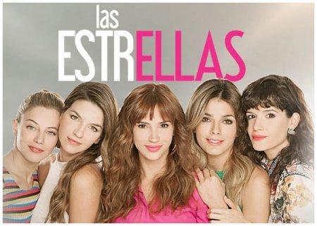 Аргентинский сериал: Звезды / Las Estrellas (2017)