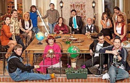 Турецкий сериал: Лживый мир / Yalan Dunya (2012)