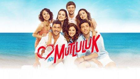 Турецкий сериал: Имя счастье / Adi Mutluluk (2015)