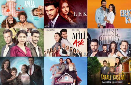 Рейтинги турецких сериалов с 17.06 - 23.06 2019