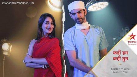 Индийский сериал: Где буду я, где же будешь ты / Kahaan Hum Kahaan Tum (2019)