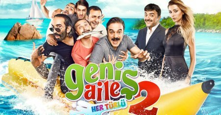 Турецкий фильм: Большая семья: По-любому / Genis Aile: Her Turlu (2016)