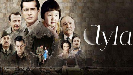 Турецкий фильм: Айла / Ayla (2017)